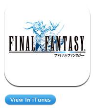 FF1_icon