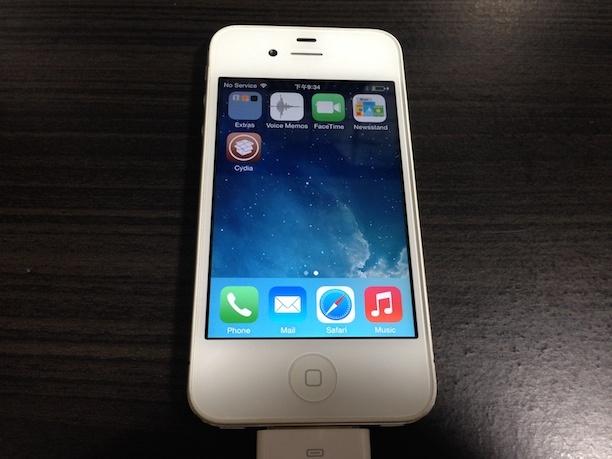 中國的越獄團隊 @PanguTeam 於 2014 年 6 月 24 日凌晨發佈了針對 iOS 7.1.x 的完美 JB 工具,稱之為「盤古」( Pangu ),在 iOS 越獄界激起了不小的火花(?),不管背後有著什......