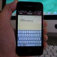 覺得iPhone的注音鍵盤相當殘廢嗎?想在iPhone上用嘸蝦米輸入法嗎?覺得iPhone […]
