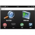眾所矚目的Garmin Taiwan for iOS終於在台灣時間2/23正式上架! &nb […]