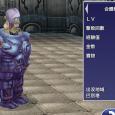 FF4 iOS 版的怪物一共有 200 種,收集怪物圖鑑也是很多人喜歡的遊戲成就之一,現在 FF 系列又加入了 Game Center 的成就系統,玩家可以在這方面滿足很多的成就感 ( 畢竟是辛苦了好久啊XDDDD ),不過這次的怪物圖鑑似乎沒有 HP 的資料......