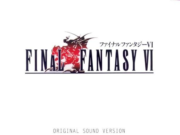 這一篇不是 FF6 攻略,大家不要看到 Final Fantasy VI 的 Logo 就開槍XDD […]