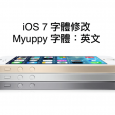 Myuppy 是一款開源的免費字體,本篇為該字體的英文字體,目的是為了搭配網友 Ryan 大製作的 Myuppy 中文字體使用,中文字體請另外到這裡下載:優皮體 (正常版)......