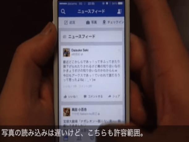 過一陣子要去日本進行兩個月的日語進修,當然食衣住行方面都做了很多的功課,尤其是對現代人非常重要(?)的網路部份,也找了很多資料。一般日本旅遊 3~14 天的話,想要......