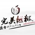 首次由中國人所開發出的 iOS 越獄 JB 工具,在經過網友們一陣子的觀望之下,在剛剛正式推出,支援的系統版本為 iOS 7.1 ~ iOS 7.1.x。